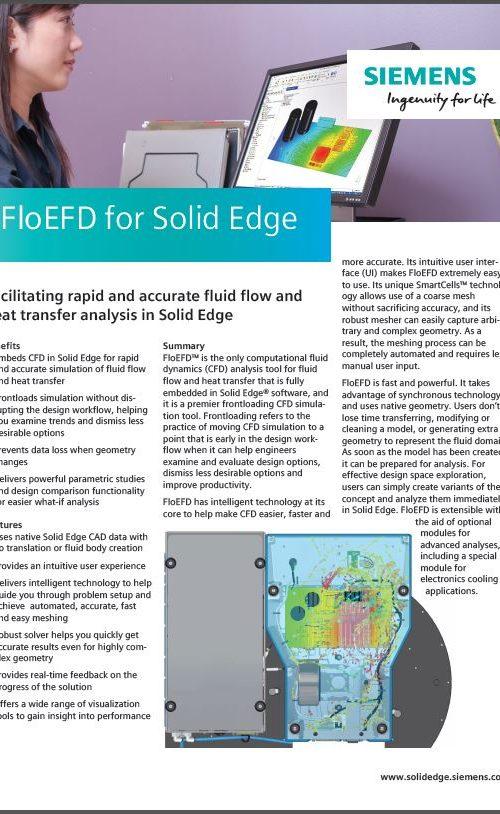 FloEFD_SolidEdge