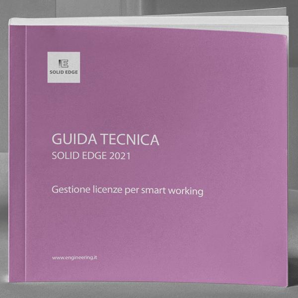 Link GUIDA | Gestione del Licensing per Smart Working